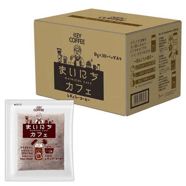 コーヒーバック まいにちカフェ 30P キーコーヒー (D)|komenokura