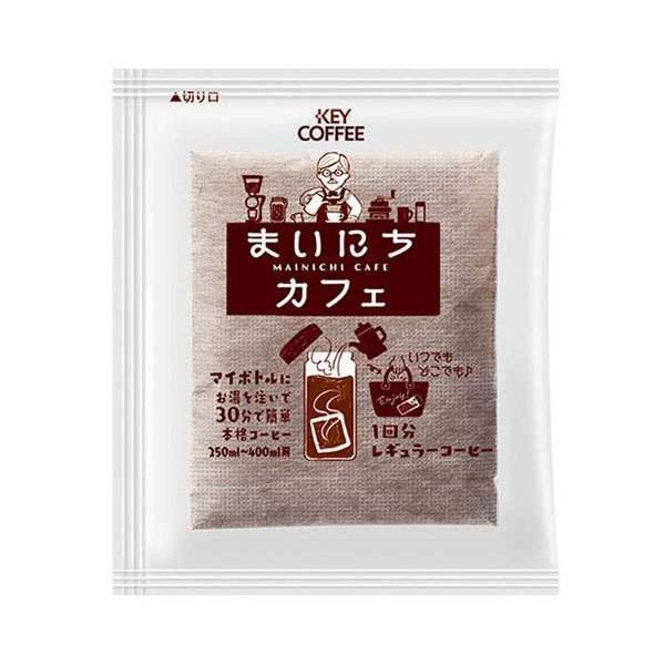 コーヒーバック まいにちカフェ 30P キーコーヒー (D)|komenokura|02