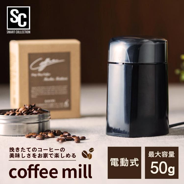 コーヒーメーカー コーヒーミル アウトドア  キャンプ 電動コーヒーミル ブラック PECM-150-B (D)|komenokura|02