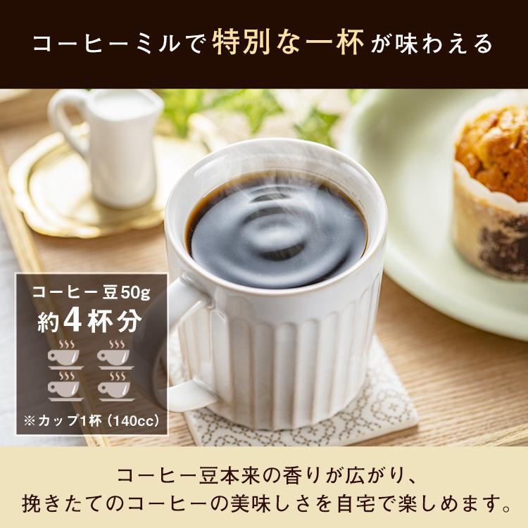 コーヒーメーカー コーヒーミル アウトドア  キャンプ 電動コーヒーミル ブラック PECM-150-B (D)|komenokura|03