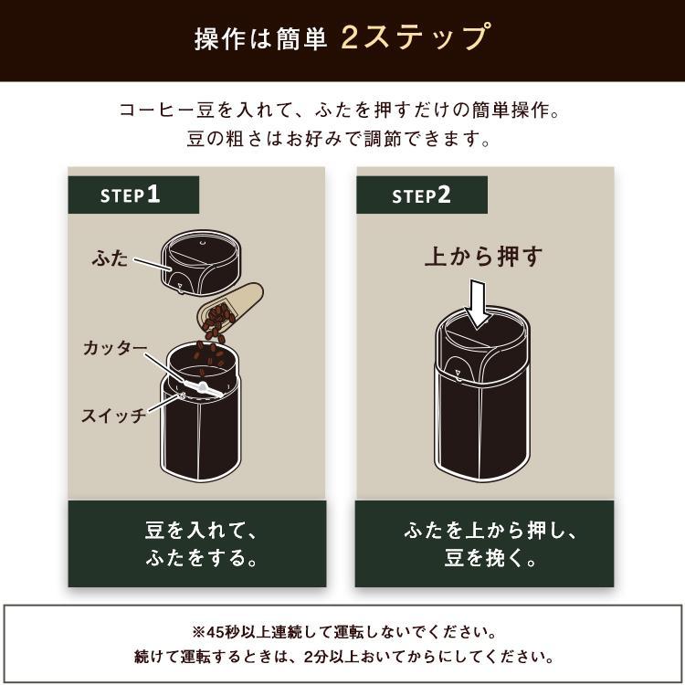 コーヒーメーカー コーヒーミル アウトドア  キャンプ 電動コーヒーミル ブラック PECM-150-B (D)|komenokura|04