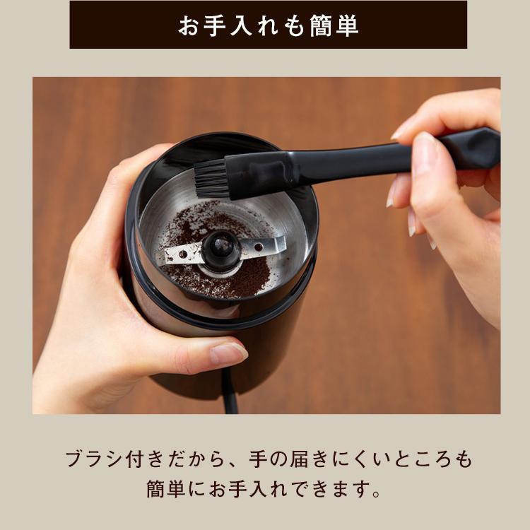 コーヒーメーカー コーヒーミル アウトドア  キャンプ 電動コーヒーミル ブラック PECM-150-B (D)|komenokura|05