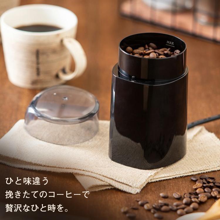 コーヒーメーカー コーヒーミル アウトドア  キャンプ 電動コーヒーミル ブラック PECM-150-B (D)|komenokura|06
