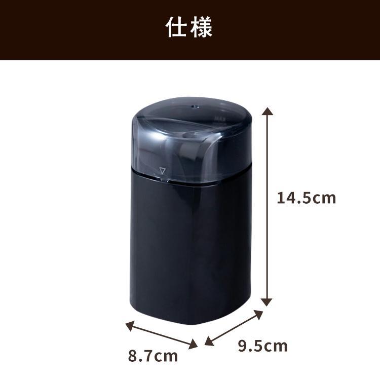 コーヒーメーカー コーヒーミル アウトドア  キャンプ 電動コーヒーミル ブラック PECM-150-B (D)|komenokura|07
