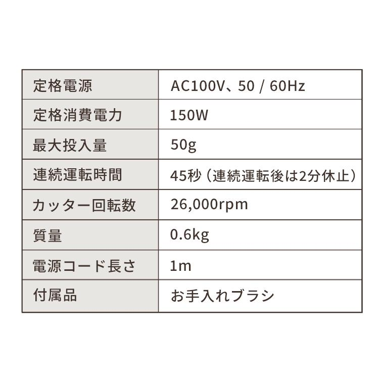 コーヒーメーカー コーヒーミル アウトドア  キャンプ 電動コーヒーミル ブラック PECM-150-B (D)|komenokura|08