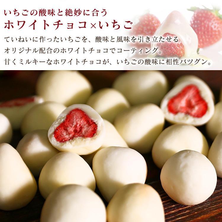 チョコレート いちご いちごチョコ フリーズドライ イチゴ バレンタイン まるごといちごチョコ ホワイトチョコがけ 300g  6001 クール便対応 (D) セール|komenokura|05