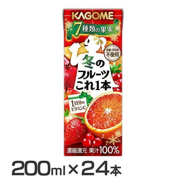 24本 冬のフルーツこれ一本 200ml  681 カゴメ (D) 代引き不可|komenokura