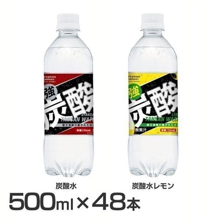 48本 LDC 強炭酸水 500ml  (D) 代引き不可|komenokura