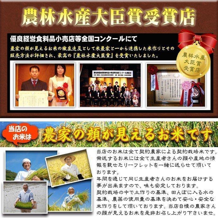 お米<送料無料>新潟県南魚沼産ミルキークイーン 玄米10kg 令和2年産米 精米無料|komenouka|04