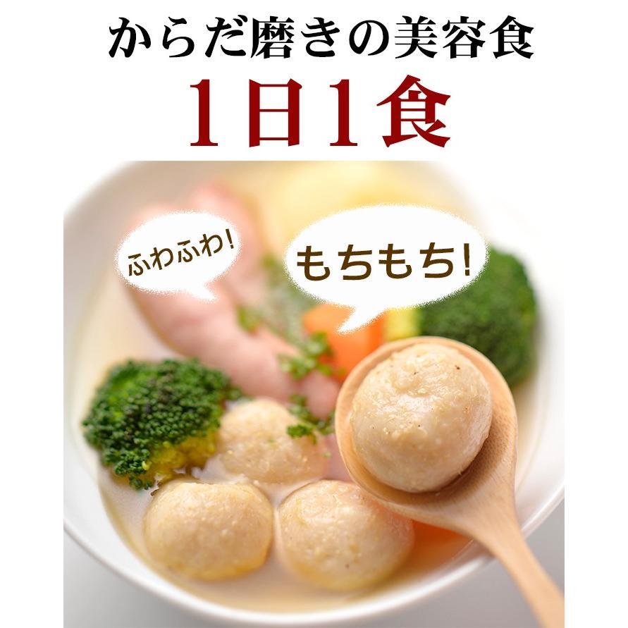 【送料無料】>栄養満点の無添加のお団子 『まるごと玄米』10袋入 お鍋やスープあらゆる料理にアレンジできます。 komenouka 03