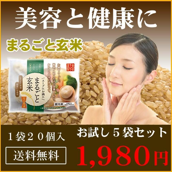 【送料無料】>栄養満点の無添加のお団子 『まるごと玄米』5袋入 お鍋やスープあらゆる料理にアレンジできます。|komenouka
