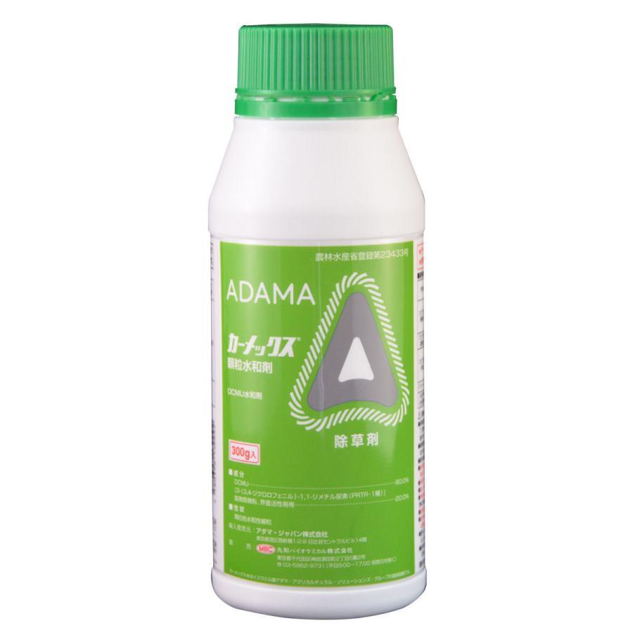 定番 SALENEW大人気! カーメックス顆粒水和剤 300g