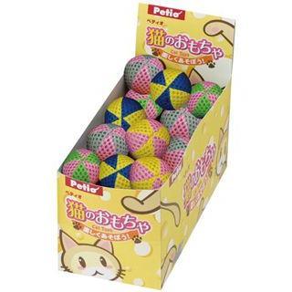 当店は最高な サービスを提供します ペティオ ボールのおもちゃ セットボックス 在庫限り