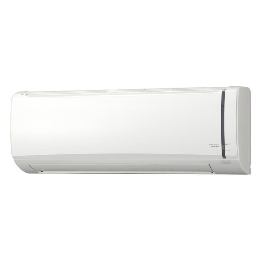 コロナ オリジナル 冷房専用 エアコン W 安心と信頼 RC−V4021R 14畳用