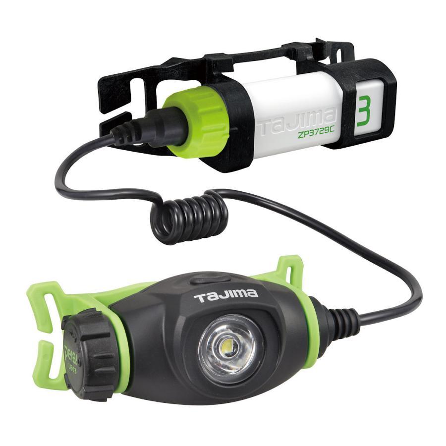 タジマ(TJMデザイン) ペタLEDヘッドライトセット   LE−U303−SP タジマ(TJMデザイン) ペタLEDヘッドライトセット   LE−U303−SP タジマ(TJMデザイン) ペタLEDヘッドライトセット   LE−U303−SP aee