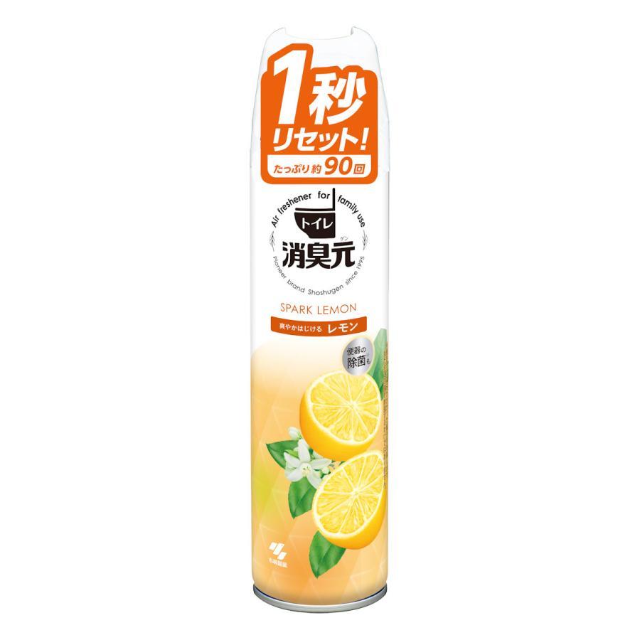 人気ブレゼント! 小林製薬 消臭元スプレー 280ml 爽やかはじけるレモン セール 登場から人気沸騰