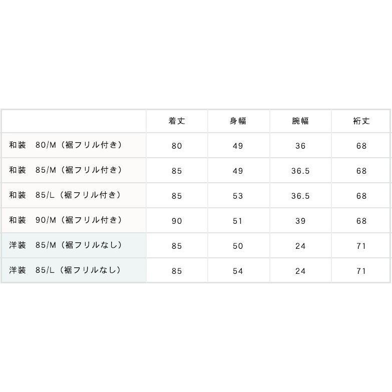 割烹着 日本製 レース付 白 近江晒 和装 洋装 かわいい エプロン 着物 無地 フリル ポリエステル ギフト プレゼント 母の日 SKP-001【メール便1点まで】|komesihci5|10