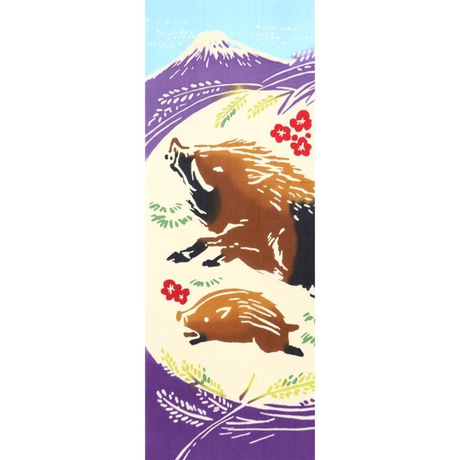 手ぬぐい 実り亥 干支 亥 猪 いのしし 正月 富士山 縁起 タペストリー インテリア 日本製 雑貨 Airashika てぬぐい あいらしか TE-8015-09【メール便6点まで】|komesihci5