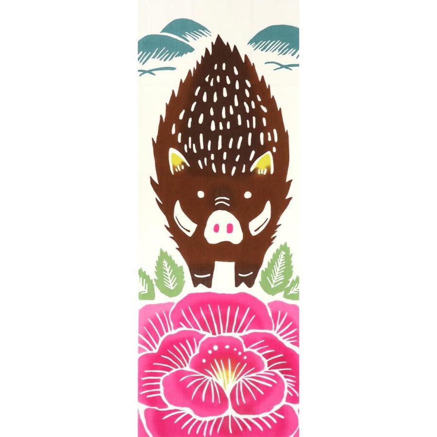 手ぬぐい 大牡丹 干支 亥 猪 いのしし 正月 牡丹 縁起 タペストリー インテリア 日本製 和雑貨 Airashika てぬぐい あいらしか TE-8016-09【メール便6点まで】|komesihci5