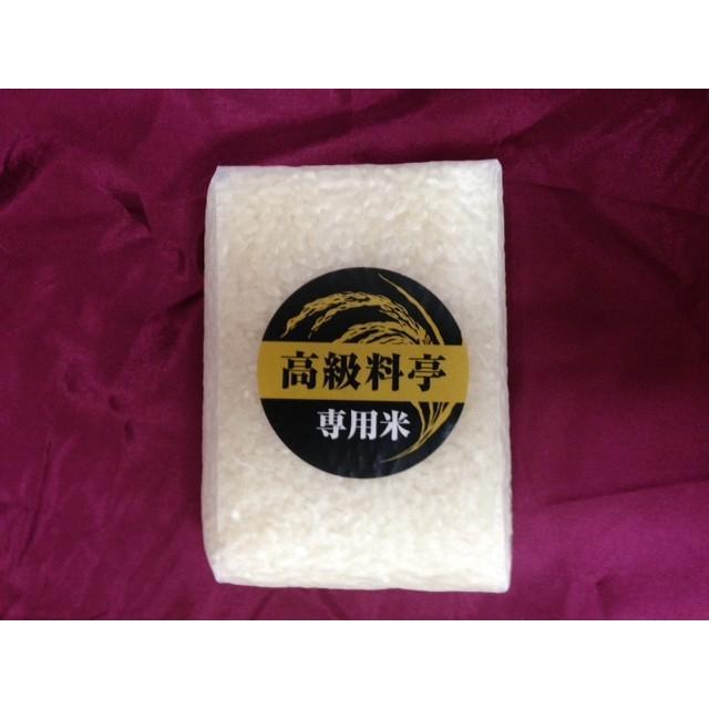 少量パック お試しに 高級料亭専用米(三合:450g)|komeya-hinode|02