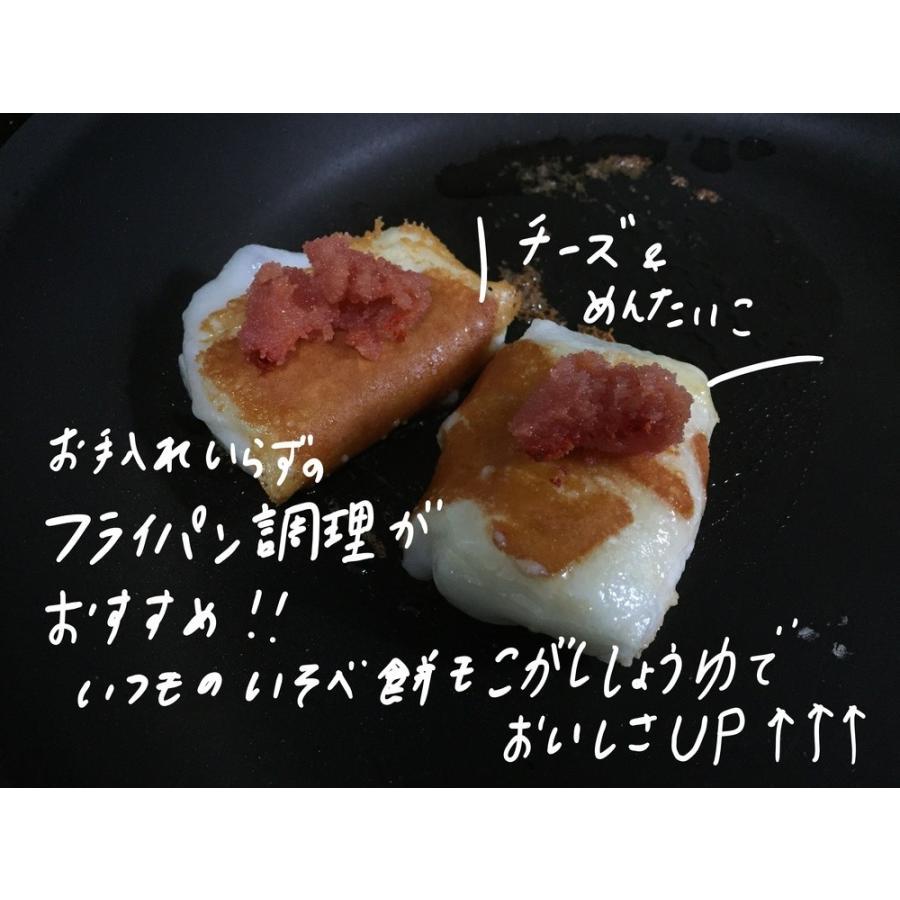 【予約】12/1より発送  餅 もち 杵つき女もち 12個入 komeyakata 04