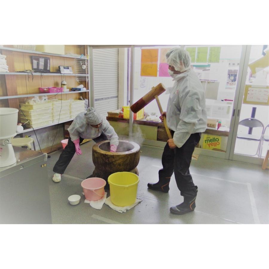 【予約】12/1より発送 餅 もち 杵つき男もち 10枚入り komeyakata 11