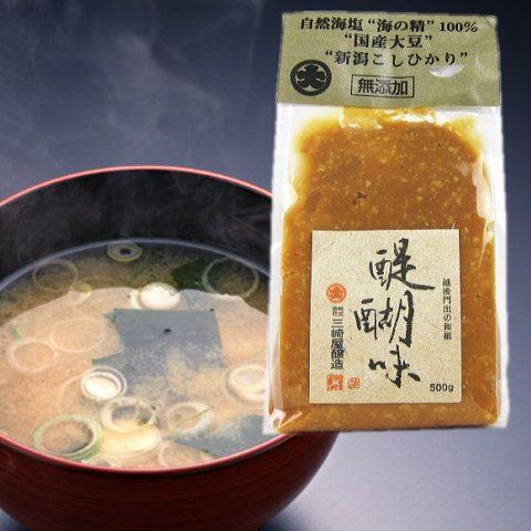 手造り糀味噌 醍醐味(500g)|komeyaookura