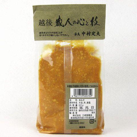 手造り糀味噌 醍醐味(500g)|komeyaookura|04