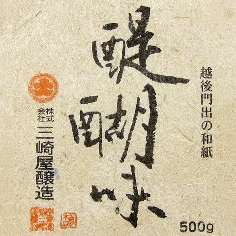 手造り糀味噌 醍醐味(500g)|komeyaookura|06
