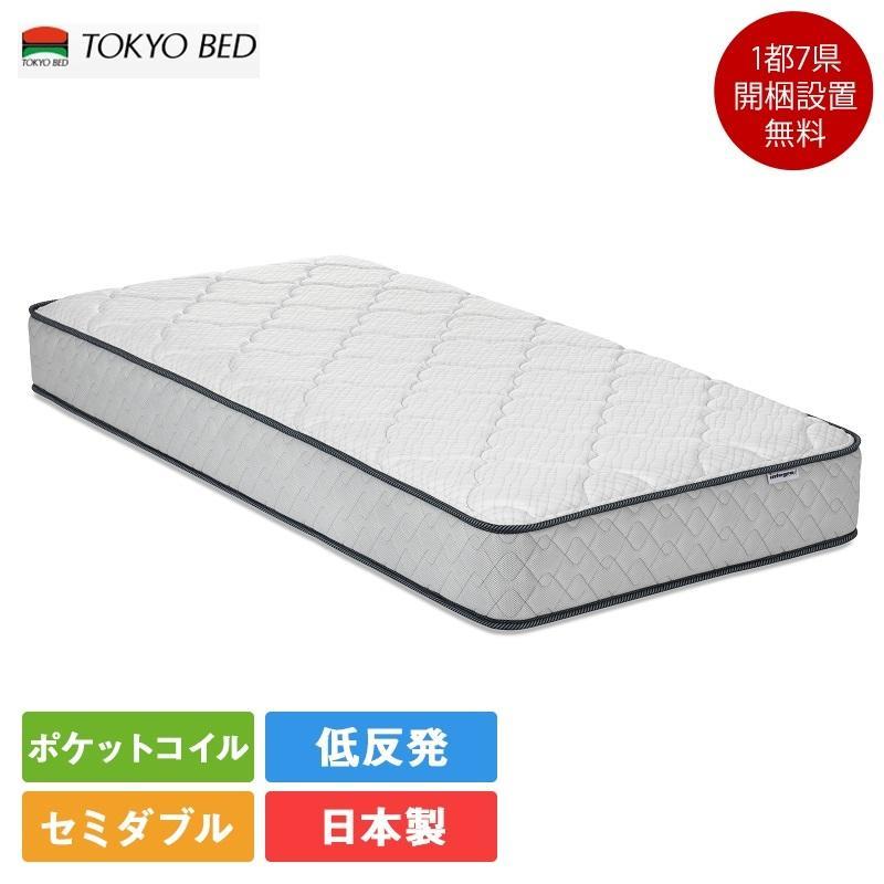 東京ベッド インテグラ ビギン セミダブルマットレス 122cm×195cm×26cm/開梱設置・梱包材の回収まで無料!integra ヴィスコポア P5Hvvs-KKS No.564