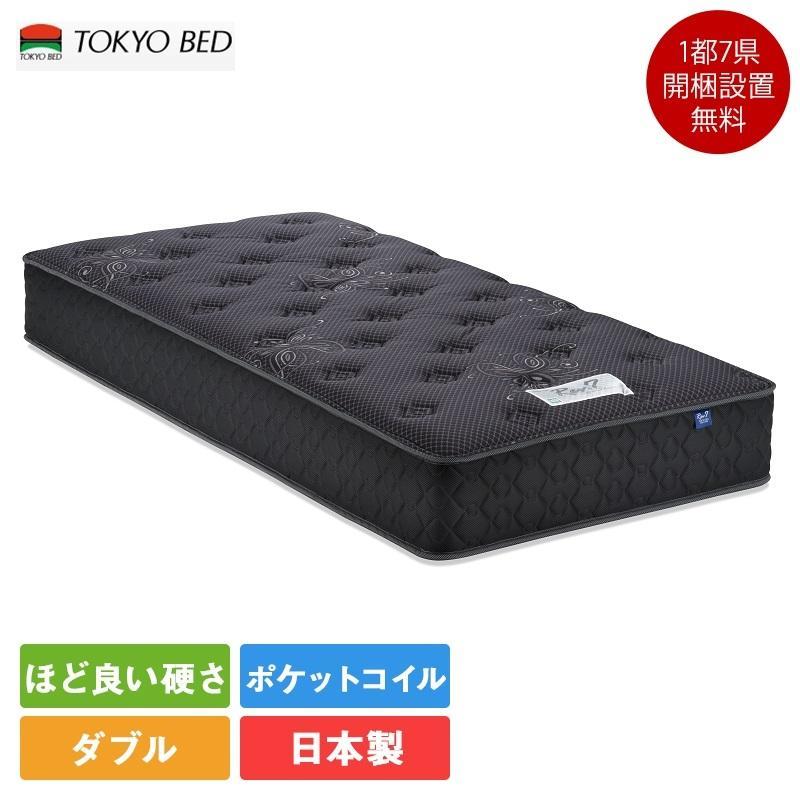 東京ベッド Newレヴ7 シルバーラベル ベーシック ダブルマットレス 140cm×195cm×28cm/日本製 送料無料 ポケットコイル Rev.7