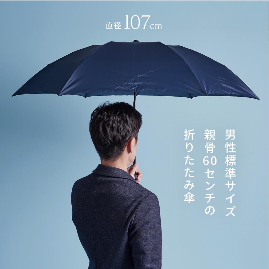 折りたたみ傘 軽量 メンズ レディース 大きい コンパクト スリム 超軽量 丈夫 カーボン 60cm 折り畳み傘|komiya|02