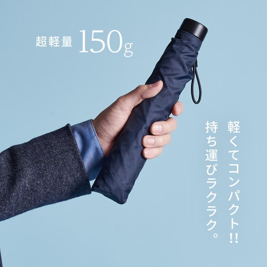 折りたたみ傘 軽量 メンズ レディース 大きい コンパクト スリム 超軽量 丈夫 カーボン 60cm 折り畳み傘|komiya|03