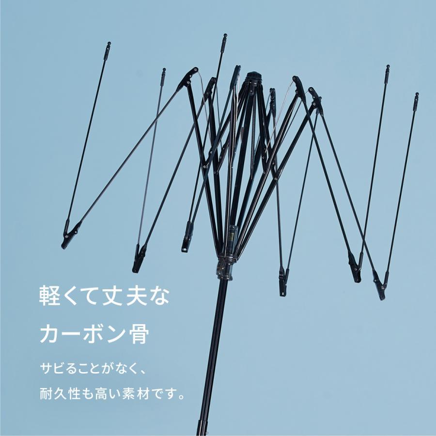 折りたたみ傘 軽量 メンズ レディース 大きい コンパクト スリム 超軽量 丈夫 カーボン 60cm 折り畳み傘|komiya|05