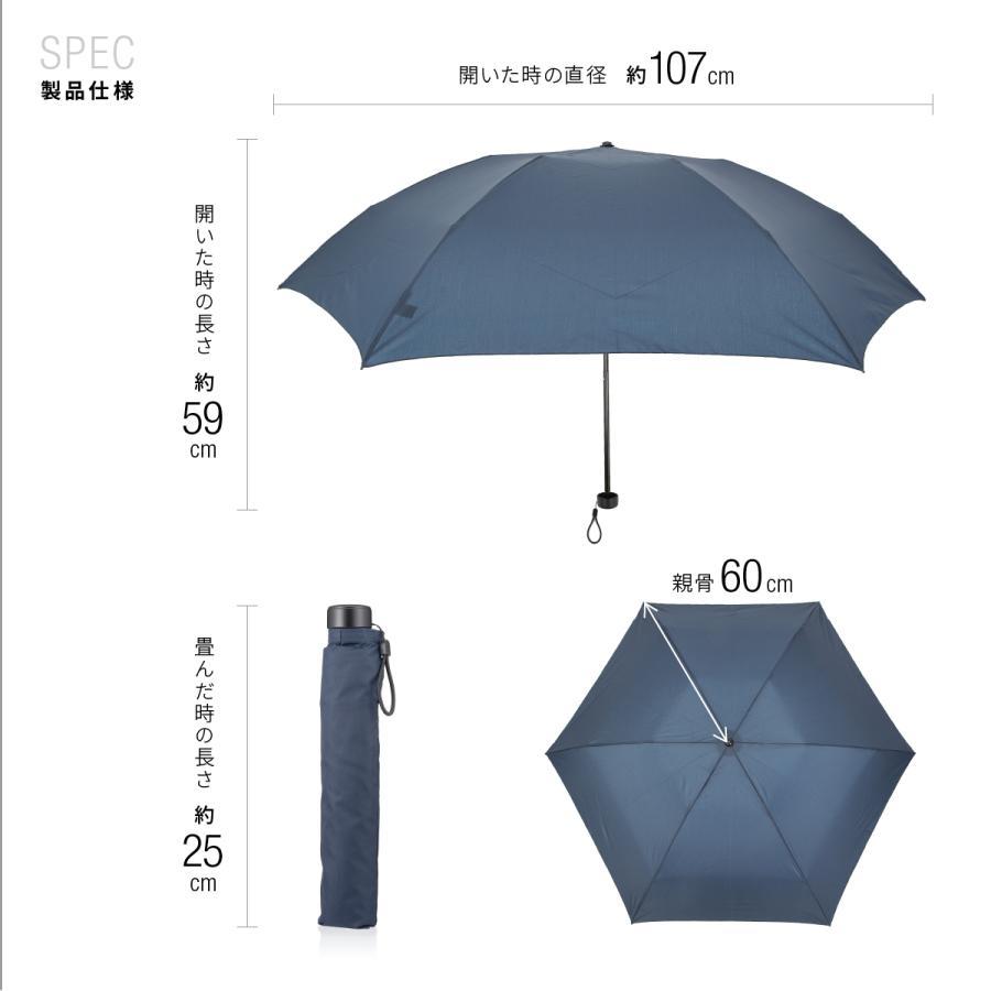 折りたたみ傘 軽量 メンズ レディース 大きい コンパクト スリム 超軽量 丈夫 カーボン 60cm 折り畳み傘|komiya|06