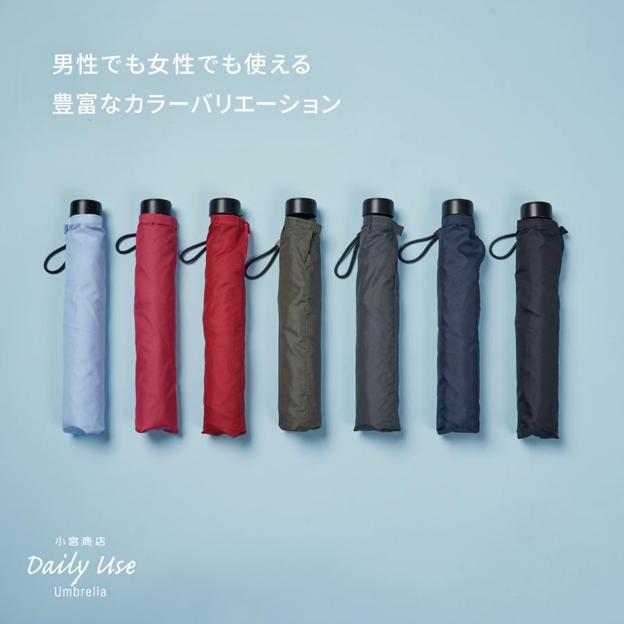 折りたたみ傘 軽量 メンズ レディース 大きい コンパクト スリム 超軽量 丈夫 カーボン 60cm 折り畳み傘|komiya|09