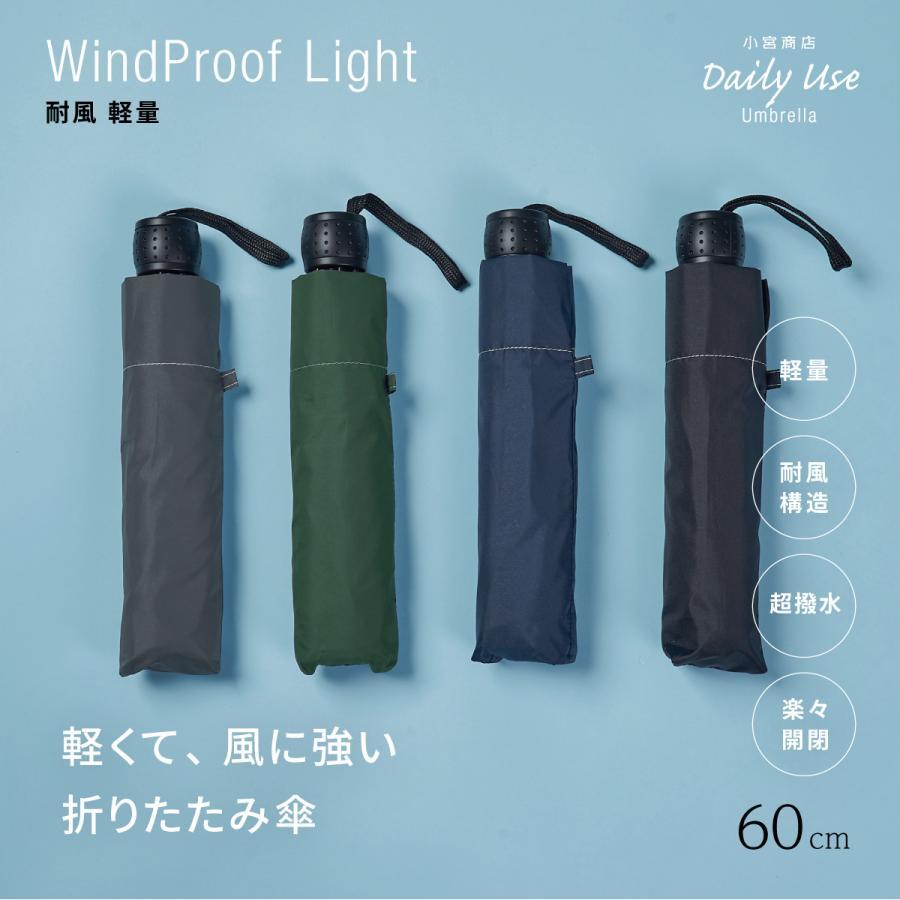 折りたたみ傘 メンズ 風に強い 軽量 丈夫 耐風