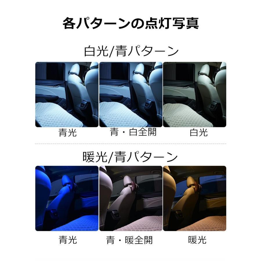 ルームランプ LEDライト マグネット吸着 タッチライト 車内 照明 USB充電 白光 青光 全2色 ポータブル 磁石 車内照明|komonogenza|07