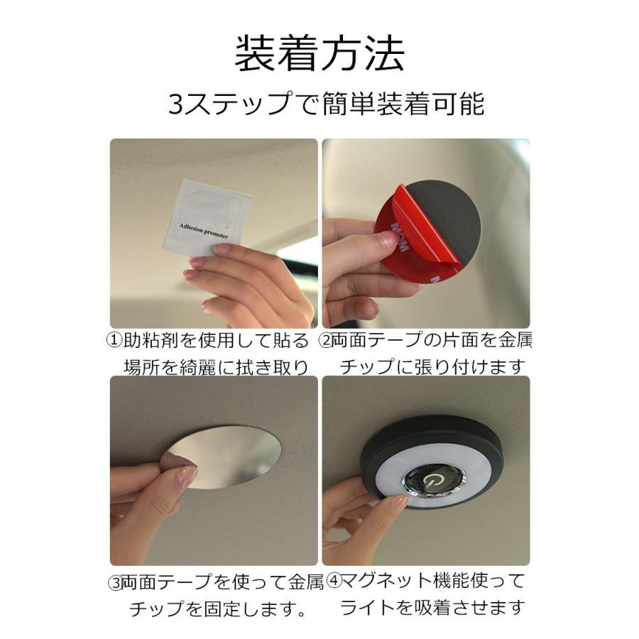 ルームランプ LEDライト マグネット吸着 タッチライト 車内 照明 USB充電 白光 青光 全2色 ポータブル 磁石 車内照明|komonogenza|09