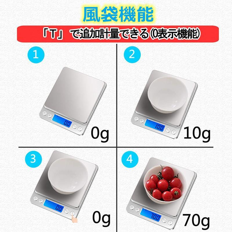 ★ポイント2倍★ キッチンスケール 電池付き 風袋引き デジタル はかり 0.1g単位 3000gまで 日本語取説 天板保護シールを剥がしてご使用くださいませ komonogenza 02