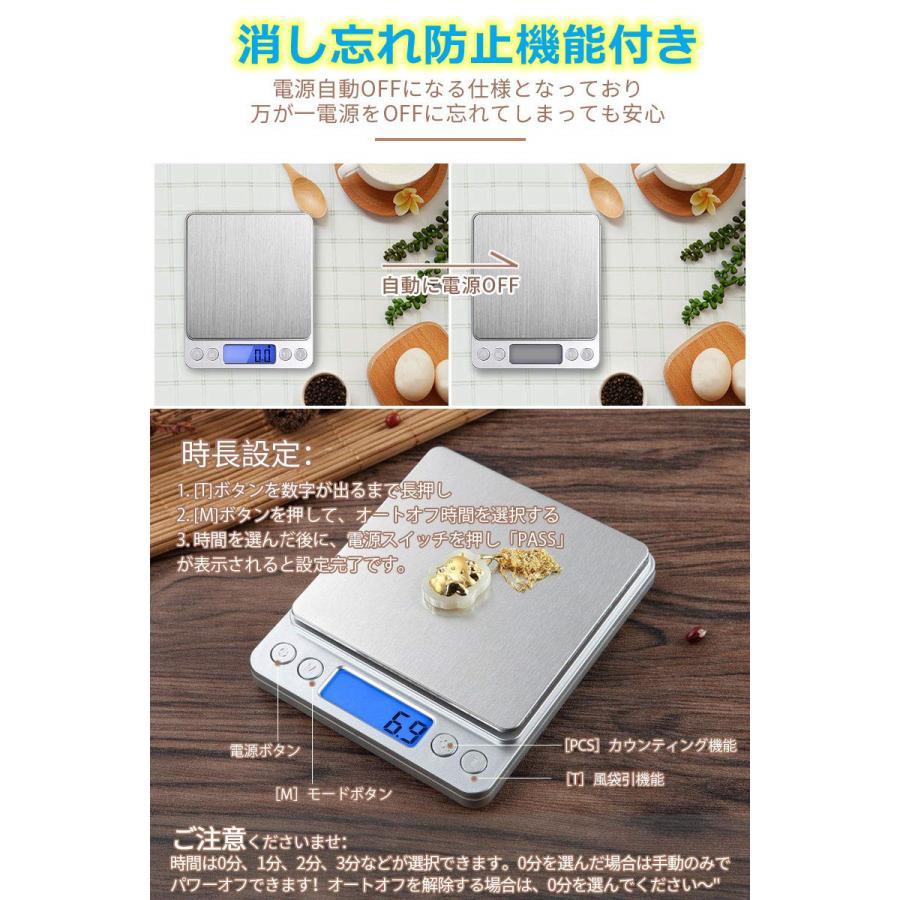 ★ポイント2倍★ キッチンスケール 電池付き 風袋引き デジタル はかり 0.1g単位 3000gまで 日本語取説 天板保護シールを剥がしてご使用くださいませ komonogenza 04