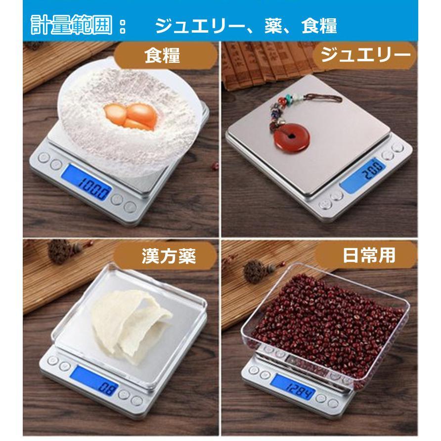 ★ポイント2倍★ キッチンスケール 電池付き 風袋引き デジタル はかり 0.1g単位 3000gまで 日本語取説 天板保護シールを剥がしてご使用くださいませ komonogenza 05