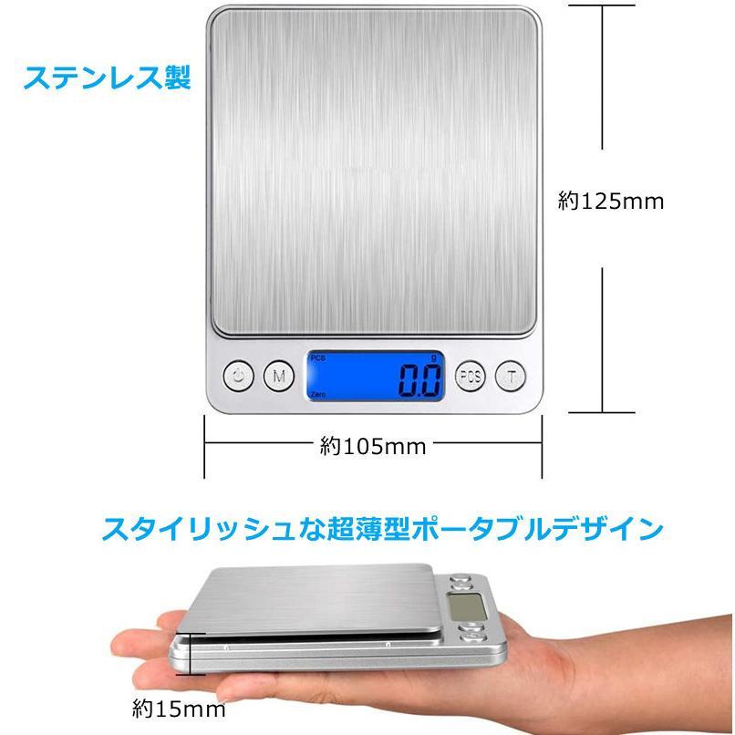 ★ポイント2倍★ キッチンスケール 電池付き 風袋引き デジタル はかり 0.1g単位 3000gまで 日本語取説 天板保護シールを剥がしてご使用くださいませ komonogenza 06