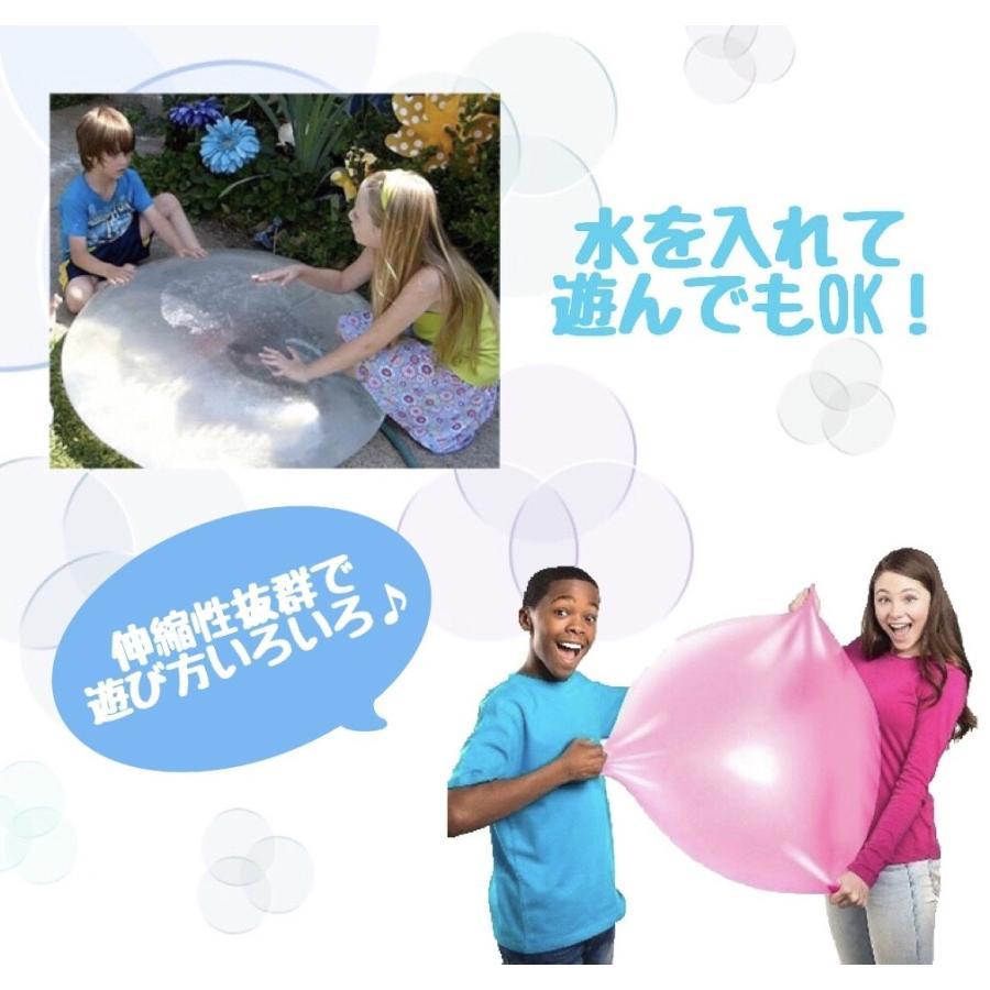 110cmまで膨らませる バブルボール 水を入れても遊べる バブルバンパー プールボール ウォーターファンのおもちゃ ガーデンローンプレイ komonogenza 02