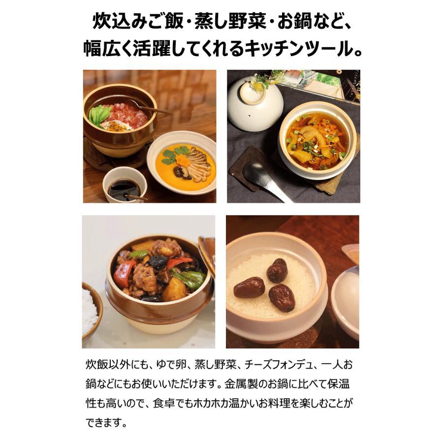 送料無料 土鍋でご飯を炊く 炊飯器 二人用 2合 益子焼 つかもと komonosennka 07