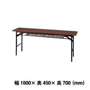 送料無料 会議用テーブル KH1845TR KH1845TR KH1845TR 90d