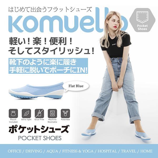 レディースシューズ 超軽量 フラットシューズ オフィスシューズ 「ポケットシューズ」 ポーチに入れ 持ち運び さまざまなシーンで 大活躍 女性靴(ブルー) komuellopoketshoes 02