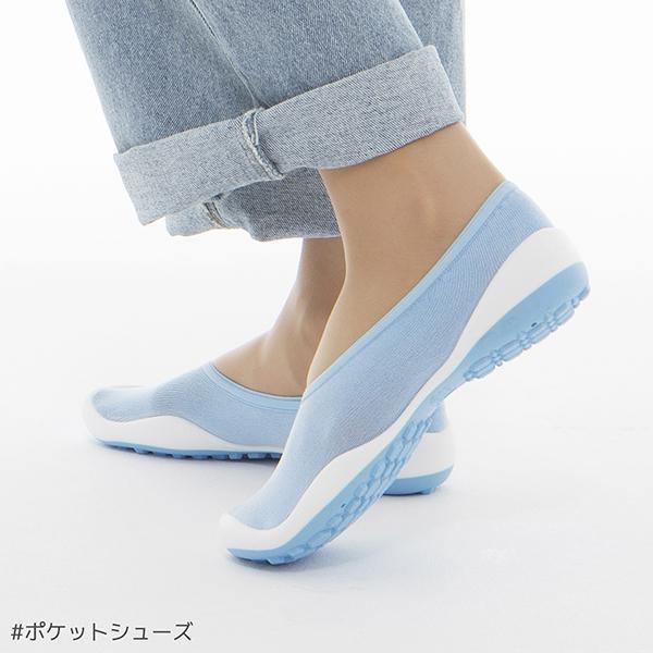 レディースシューズ 超軽量 フラットシューズ オフィスシューズ 「ポケットシューズ」 ポーチに入れ 持ち運び さまざまなシーンで 大活躍 女性靴(ブルー) komuellopoketshoes 07