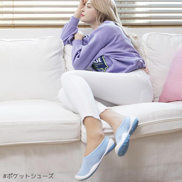 レディースシューズ 超軽量 フラットシューズ オフィスシューズ 「ポケットシューズ」 ポーチに入れ 持ち運び さまざまなシーンで 大活躍 女性靴(ブルー) komuellopoketshoes 09
