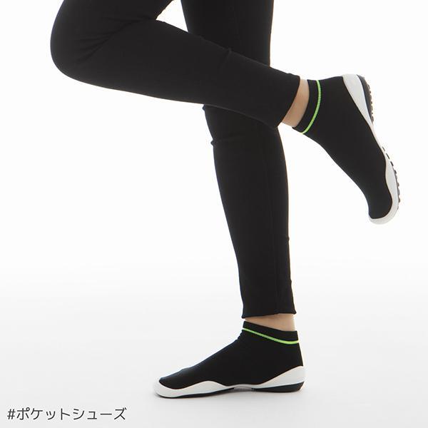 レディースシューズ 超軽量 フラットシューズ オフィスシューズ 「ポケットシューズ」 ポーチに入れ 持ち運び さまざまなシーンで活躍 女性靴(ラインブラック)|komuellopoketshoes|07